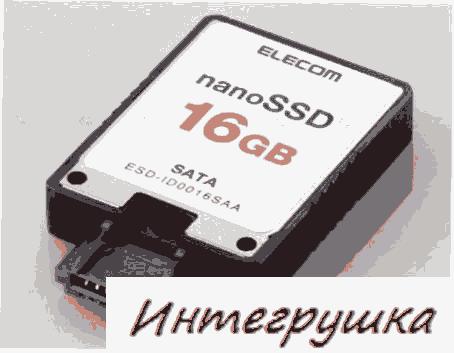 Два новейших SSD накопителя от Elecom