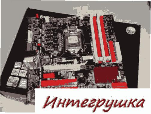Новенькая материнка от Biostar - TH55B HD с поддержкой Intel Clarkdale Core i5 и i3