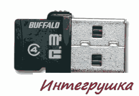 Маленький кардридер-флешка Buffalo ThumbDrive