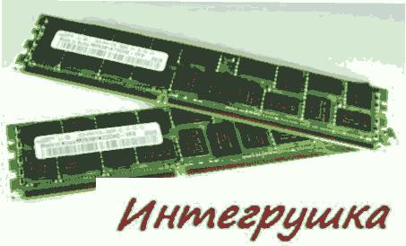 Samsung начинает создание 2-х Гигабитных чипов DDR3