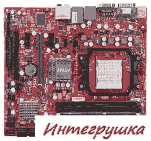 Дешевая материнская плата MSI 785GM-P45