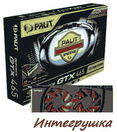 GeForce GTX 465 с разъемом DisplayPort от Palit