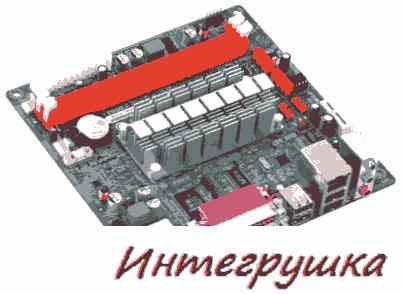ECS TIGT-I материнская плата с двойным ядром Atom D510+GMA3150