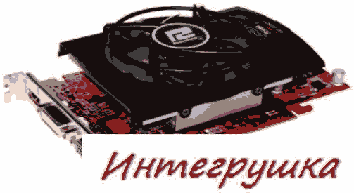 PowerColor препровождает видеокарту Radeon HD 5550 PCS+
