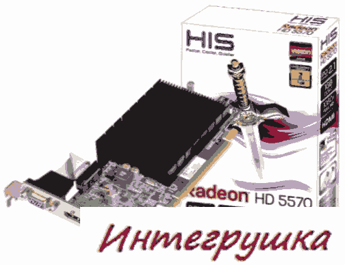 HIS препровождает Radeon HD 5570 Silence