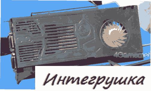 GeForce GTX 470 Katana - однослотовая версия видеокарты GTX 470