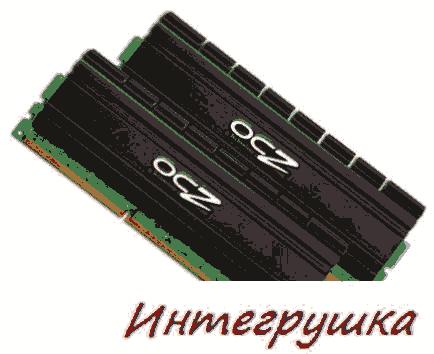 OCZ представила комплекты низковольтной памяти DDR2
