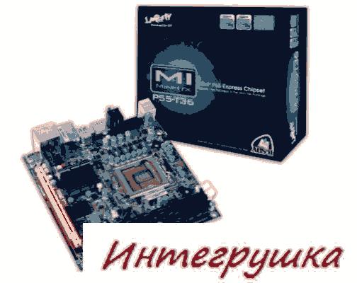 Основная Mini-ITX материнская плата на чипсете Р55