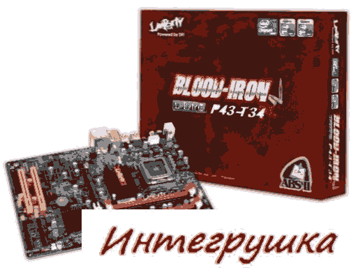 P43-T34 Blood Iron от DFI