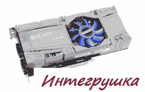 Galaxy доставляет GeForce GTX 470 GC