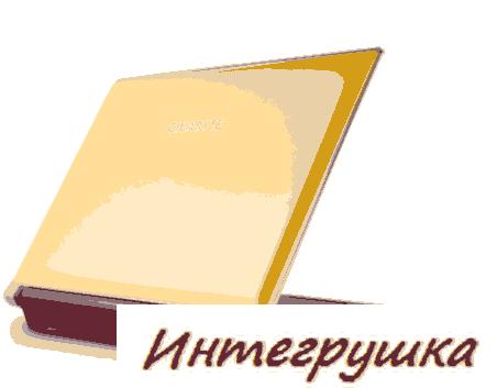 Новейшие игровые ноутбуки от Gigabyte