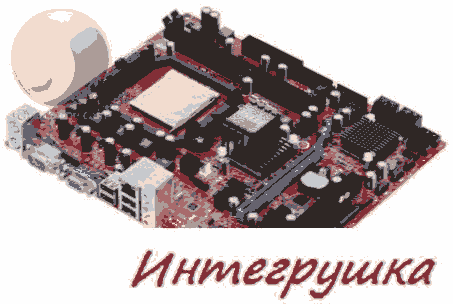 Новенькая Micro-ATX плата MSI 740GTM-P23