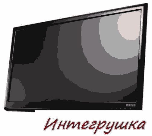 Full HD монитор с LED подсветочкой - IO Data LCD-MF231X