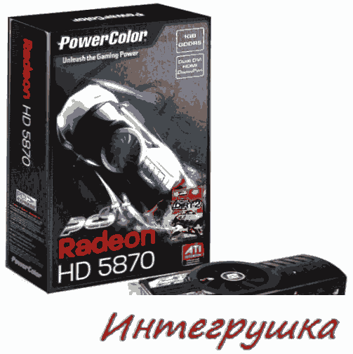 HD 5870 PCS++ - разгон от PowerColor