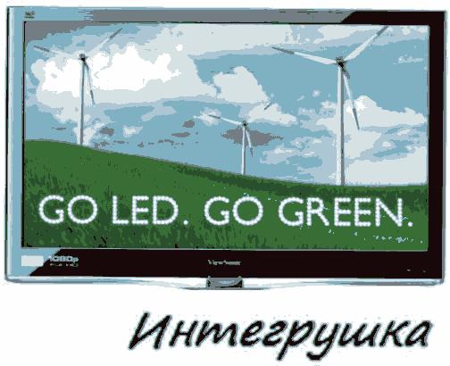 ViewSonic VX2250wm-LED  энергосберегающий Full HD монитор