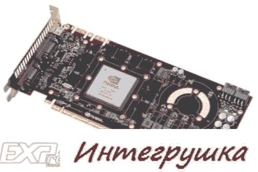 GeForce GTX 460 выйдет в июне