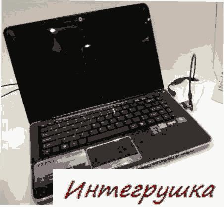 Высокий ноутбук