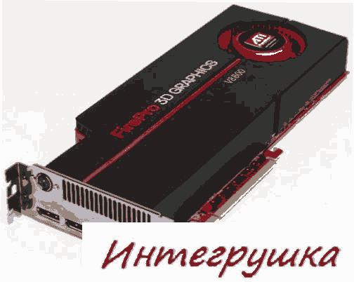 ATI FirePro V8800  самая массивная видеокарта в мире