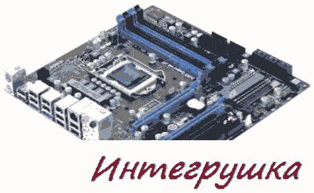 MSI P55M-GD45 - еще одна micro-ATX плата