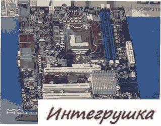 Дешевая материнская плата для процессоров socket LGA-1156 - Foxconn P55MX
