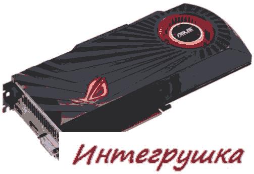 Asus Matrix HD 5870  разогнанная версия