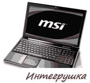 MSI FX610  элегантный ноутбук с превосходной графикой