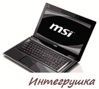 MSI FX400  ноутбук предназначенный для разгона