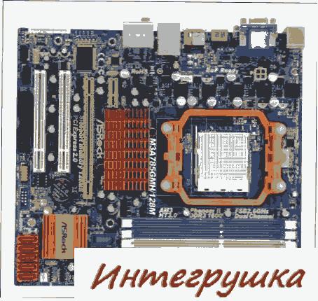 Новейшие материнские платы от Asrock на чипсете AMD 785G