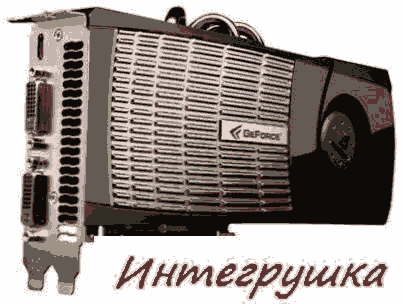 GeForce GTX 480 и GTX 470 официально представлены