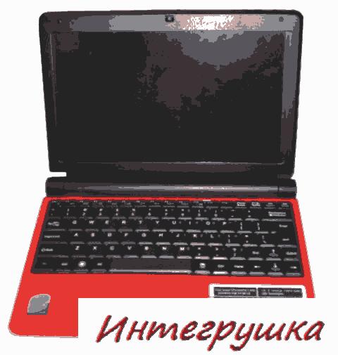 MiniPC-S30 обзор и тест