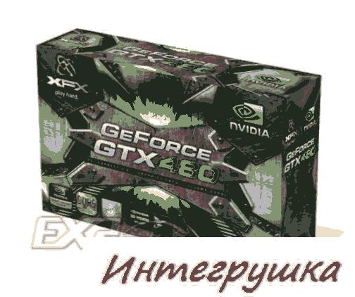 XFX GeForce GTX 480 и GTX 470 - главные фото новейших видеокарт