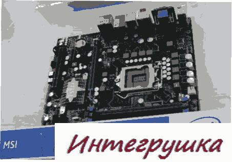 Computex 2009: Материнская плата MSI H57-ED для процессоров водящегося