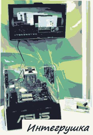 Computex 2009: Asus показывает материнскую плату M4A785 PRO c графикой поддерживающей DirectX 10.1