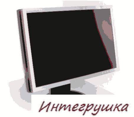 Монитор Samsung 940BW+
