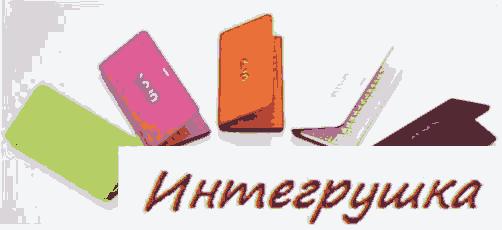 Обновленный Sony VAIO P быстро в продаже