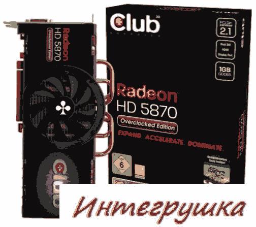 Разогнанная видеокарта Radeon HD 5870 от Club3D