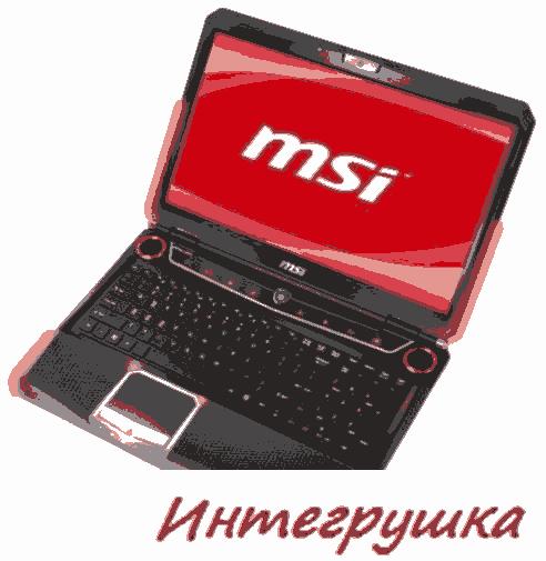 Игровой ноутбук MSI GT660