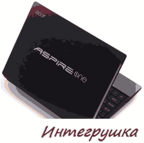 Acer Aspire One 521  пополнение в линейке Aspire One