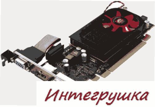 Видеокарта Radeon HD 5570 официально представлена