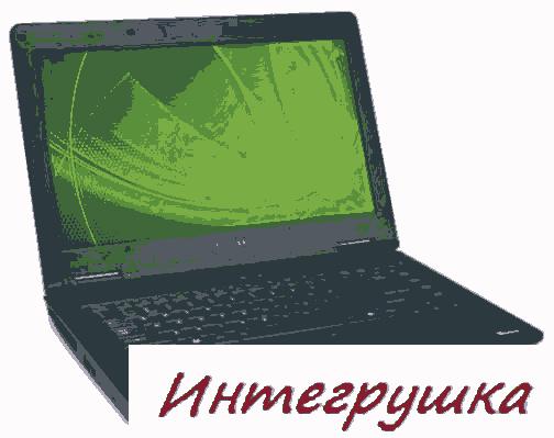 Ноутбук бизнес класса - Toshiba Tecra M11