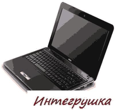 MSI P600  ноутбук для бизнеса