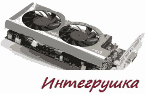 Новость от MSI видеокарта HD 5770 HAWX