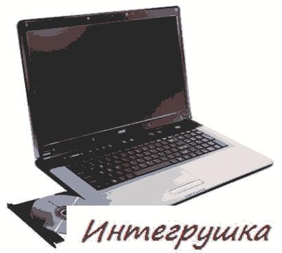 Игровой ноутбук MSI GE700