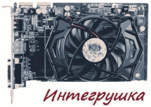 Radeon HD 5670 от Sapphire в 2-ух вариантах