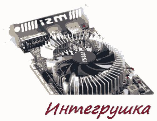 Radeon HD 5670 от MSI