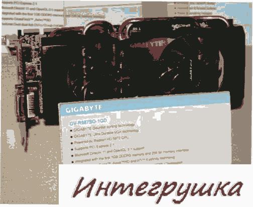 HD 5870 Super Overclock разогнанная версия от Gigabyte