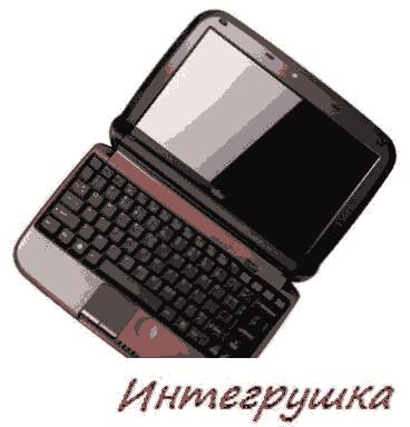 Нетбук Fujitsu LifeBook MH380 уже в продаже