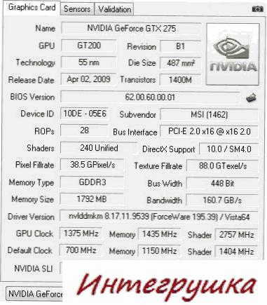 Новейший рекорд разгона видеокарты MSI GTX275 Lightning
