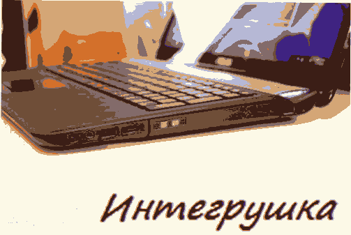 Asus N61 и N82  - ноутбуки с портами USB 3.0