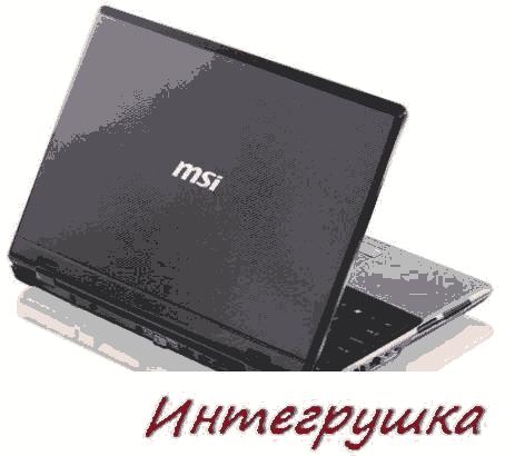 15,6-дюймовые ноутбуки MSI CX620 и CR620